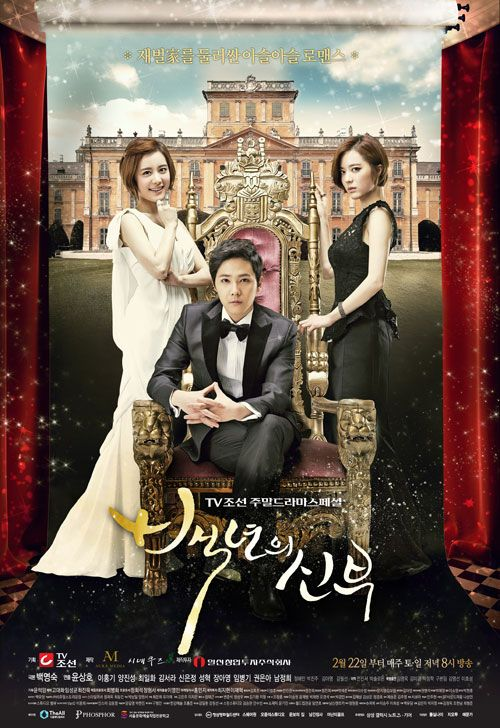 Bride of the Century-The Taeyang Corporation is the largest conglomerate in South Korea. The family that runs Taeyang has been under a curse for hundred years that the first bride of the eldest son will always die. Under this situation, a love like fairy tale occurs while conspiracies run rampant. The drama will focus on self-discovery and the search for sincere love.