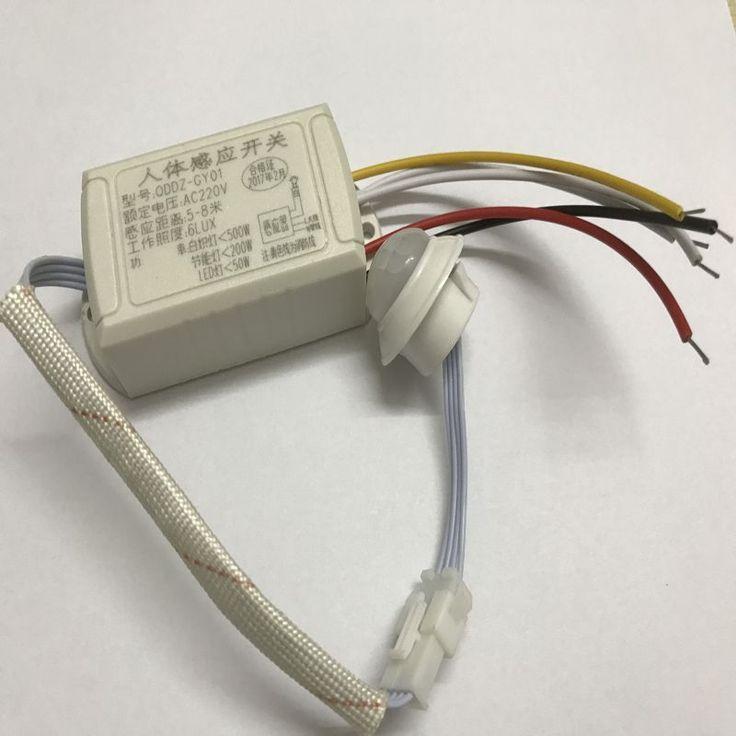 Infrared Motion Sensor 220V Light Switch Timer Delay Module For lamps Led Light, Energy Saving Smart Home Sensor Switch