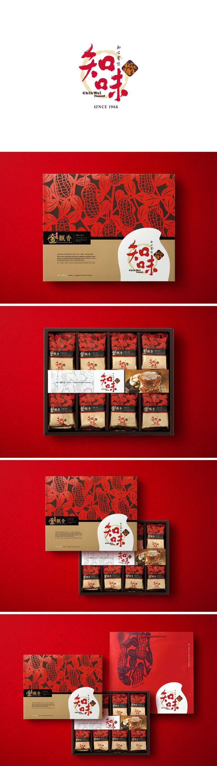 USE優勢品牌包裝設計公司