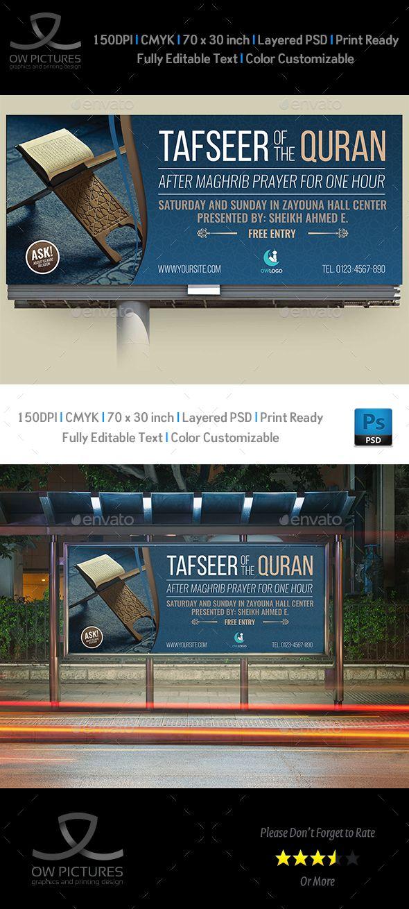 islamic billboard template psd billboard templates pinterest