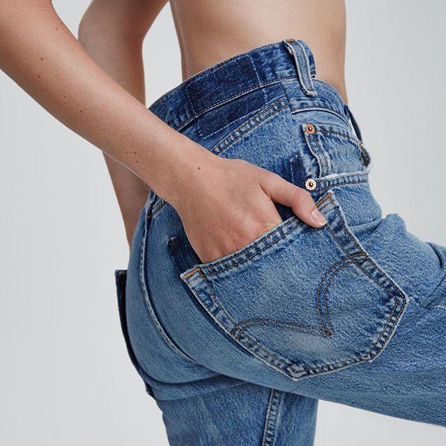 Vetements jeans #style #fashion #denim