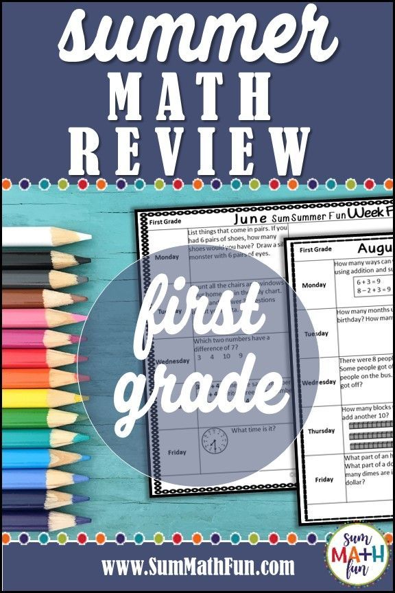 Summer Packet - Math Activities for First Graders Going Into