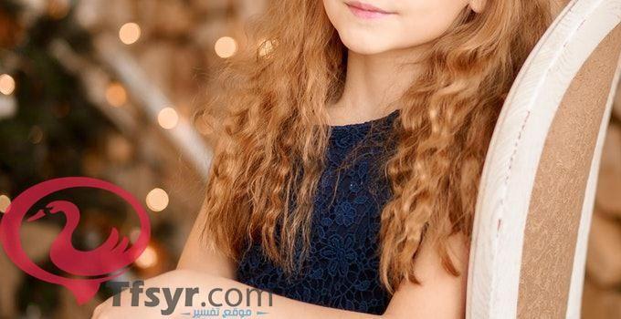 اسماء بنات بحرف الطاء اجنبيه 2019 وتركيه 1 Hair Styles Long Hair Styles Beauty