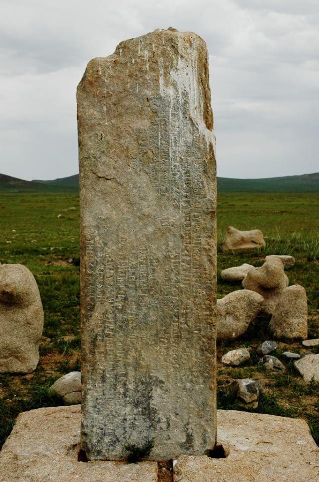 Kultigin inscriptions in Orkhon alphabet.