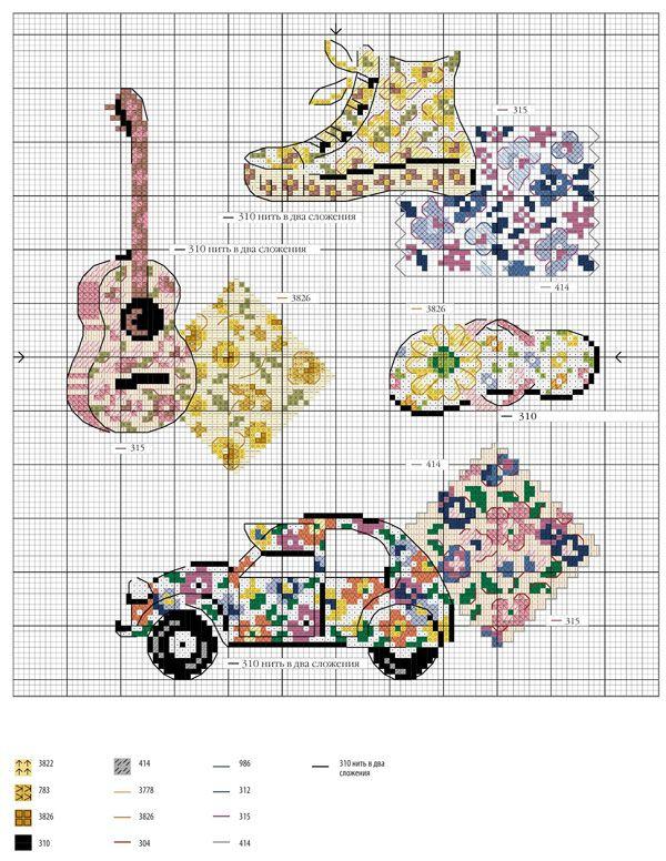 cross-stitch schemes / вышивка крестом схемы