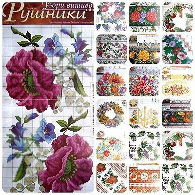 Cross-stitch-Pattern-Ukrainian-Flowers-Embroidery-Vyshyvanka-Wedding-Rushnyk-9-r
