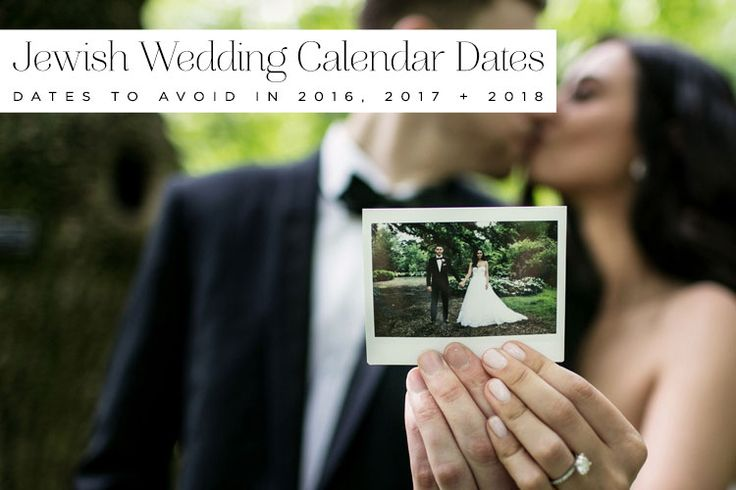Wedding Planning Monthly Checklist and dates in 2016, 2017   2018 to avoid for a Jewish wedding