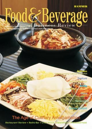 Food & Beverage Business Review (April-May 2017)