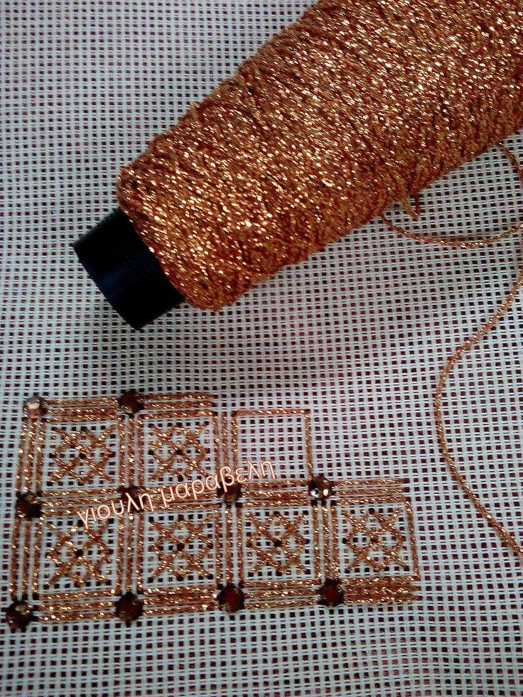 Δείτε την συλλογή για τα υλικά για κέντημα με χάντρες εδώ:https://www.facebook.com/media/set/?set=a.834386256577831.1073741942.536243169725476&type=3 Γιούλη Μαραβέλη.Χρυσονήματα σε μπομπίνες:4 ευρώ,πετρούλες 5-6 χιλιοστών:2 ευρώ τα 100 τεμαχια. Κινητό 6972429269.