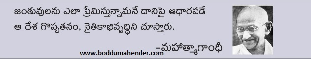 please like this page :  https://www.facebook.com/pages/Telugu-Quotations-తెలుగు-సూక్తులు-/