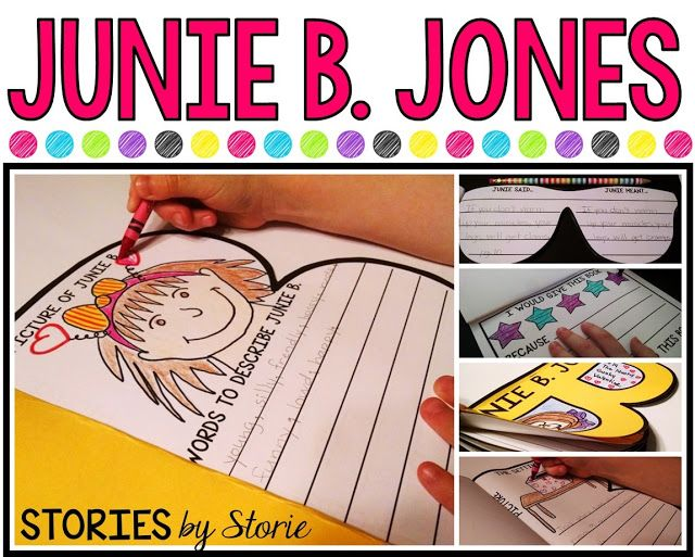 Junie B. Jones is a well-loved character in primary classrooms. These reading response craft booklets will keep your students engaged and allow you to monitor their comprehension.