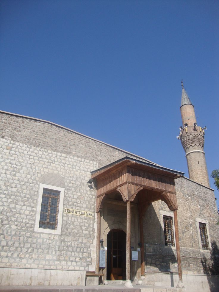Alaaddin Mosque, Konya, Turkey