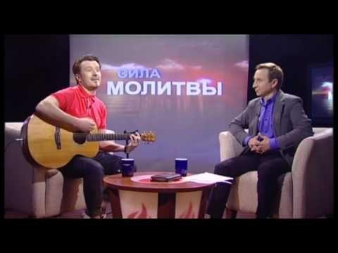 Виталий Кириченко Я люблю тебя брат Сила Молитвы