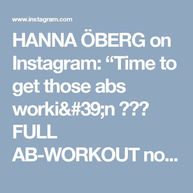 "HANNA ÖBERG on Instagram: ""Time to get those abs worki'n 🔥🤚🏼 FULL AB-WORKOUT now LIVE on my YouTube channel 🎥 Directlink in bio 👉🏼 @hannaoeberg TAG your friends and…"""
