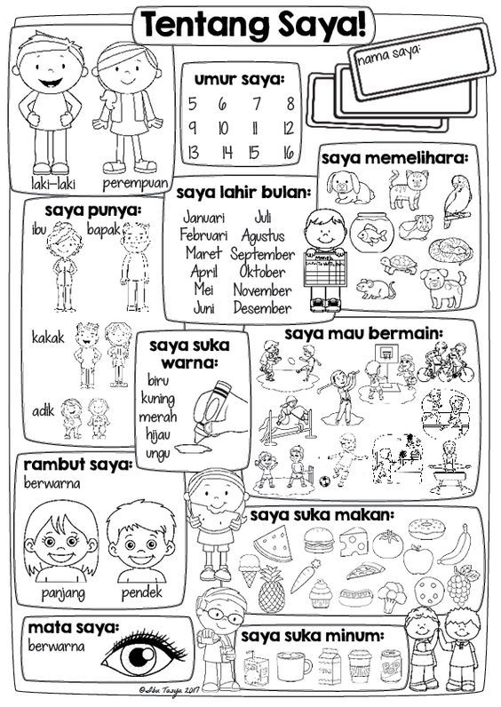 Indonesian All about Me worksheet {freebie}