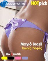 Μαγιό Brasil Σλιπ Bluepoint - Φιόγκος πίσω - Κορδόνι Ρύθμισης
