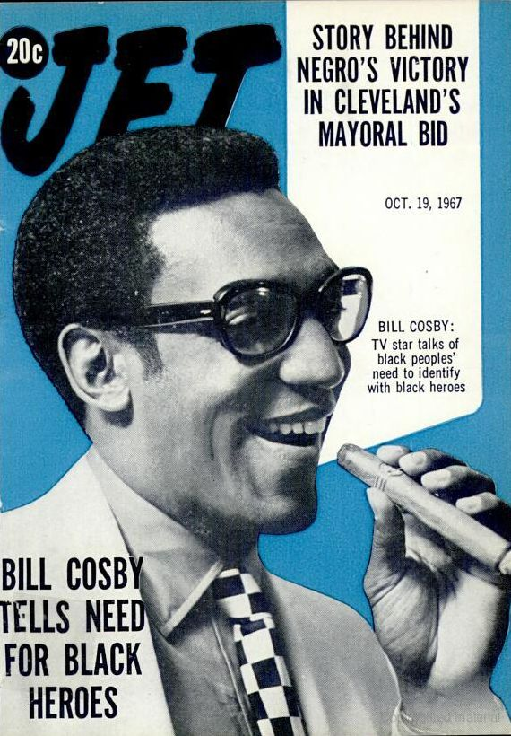 JET Magazine Bill Cosby, super young @mrstwhisenton