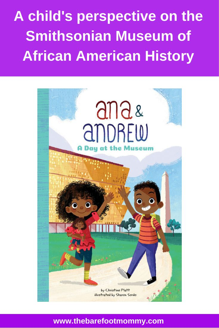 A childs perspective on the smithsonian museum of african