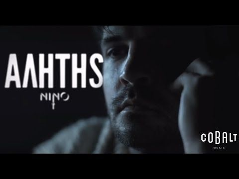 New greek songs 2015 νεες κυκλοφοριες 2015 Ελληνικες επιτυχιες 2015