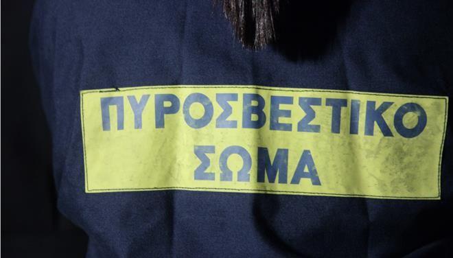 [Τα Νέα]: Μεγάλη φωτιά στο Χαλάνδρι   http://www.multi-news.gr/ta-nea-megali-fotia-sto-chalandri/?utm_source=PN&utm_medium=multi-news.gr&utm_campaign=Socializr-multi-news