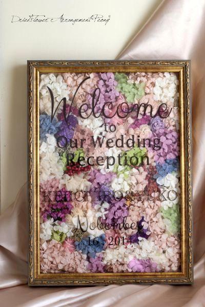 ウェルカムボード/L【オーダーメイド】 - ドライフラワーリース/プリザーブドフラワー/ウェルカムボード/ ウェルカムリース  Dried Flower Arrangement ''Peony'' ピオニー