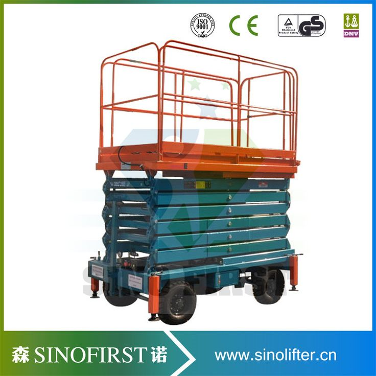 Alibaba china supplier mobile hydraulic lift, lightweight scissor lift for sale