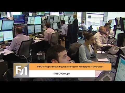 ТриАтлоника… Новые перспективные управляющие от FIBO GROUP… | Школа Частного Инвестора