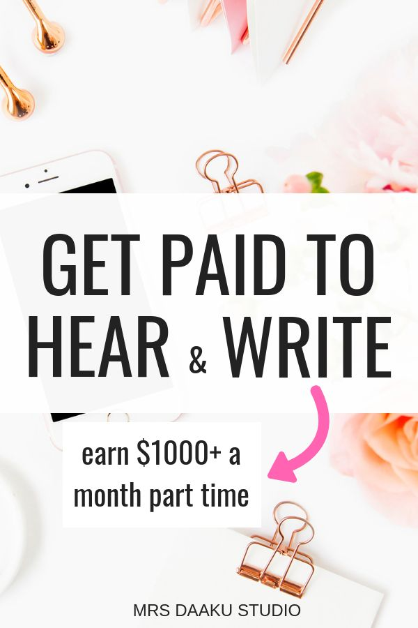 GET PAID TO HEAR AND WRITE