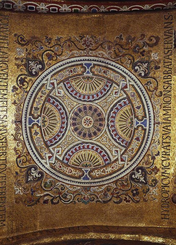 ВИЗАНТИЯ В КАРТИНКАХ - Орнамент из  Собора Сан Марко в Венеции