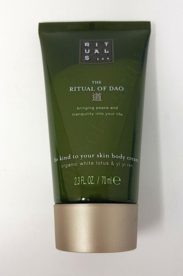 Sephora Gift Box: Rituals The Ritual Of Dao Body Cream_20180621140623778