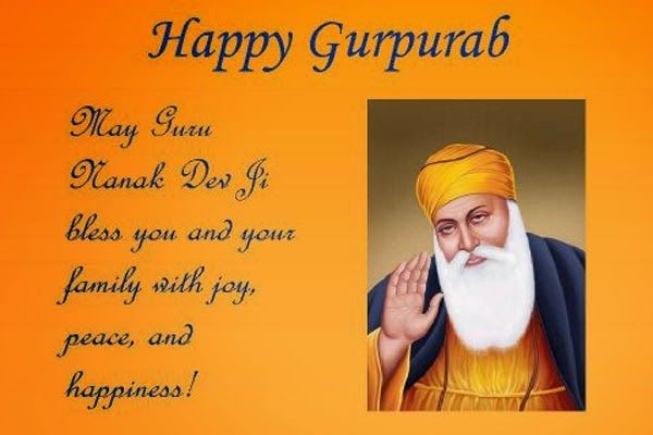 guru nanak jayanti display border - Google Search