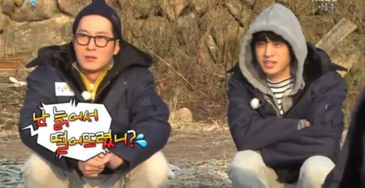 Jung Joon Young's Chat Screenshots Show How Close He Was To Kim Joo Hyuk