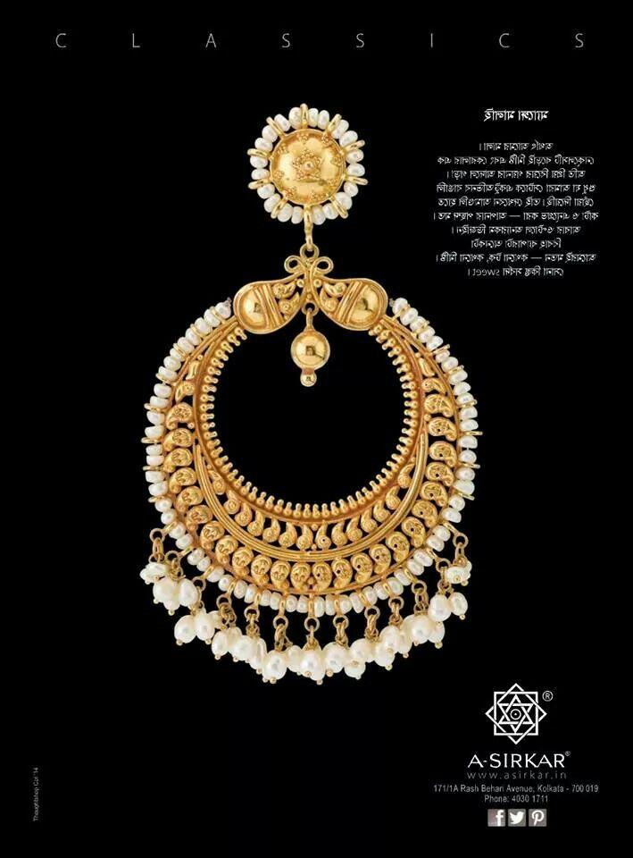 #jhumka #indian #jewellery #earring