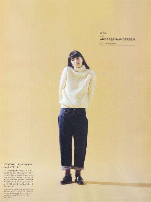 sola-nin: 小松菜奈 for vikka, 02/2015