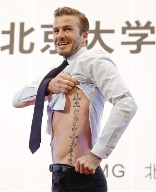 David Beckham shows his ribcage tattoo