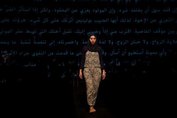 Antigone of shatila, Thalia-Theater, à Hambourg. Photo by Dalia Khamissy, 2016