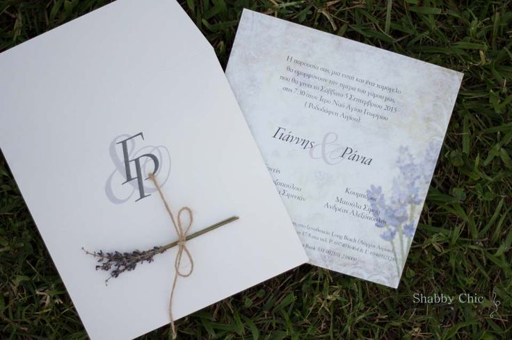 Wedding Discreet Elegance | Οργάνωση και Διακόσμηση Γάμων-Βαπτίσεων
