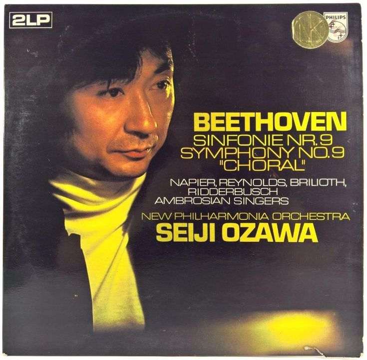 Seiji Ozawa - Beethoven Symphonie No. 9