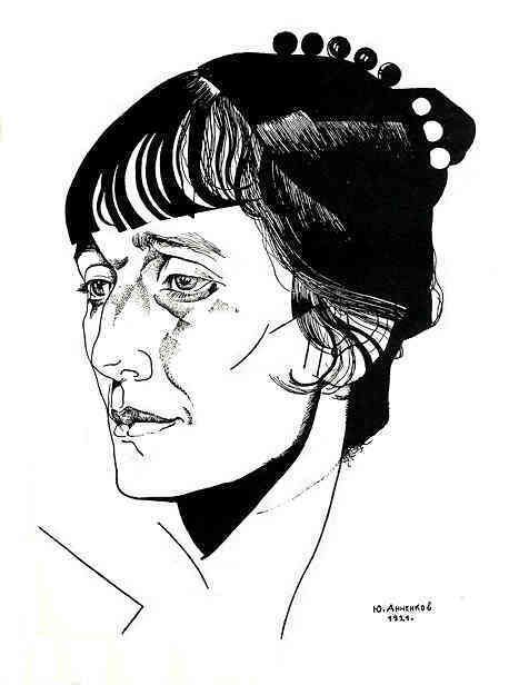 """Anna Akhmatova""  Russian poet.  Drawing by Kuzma Petrov Vodkin, 1922."