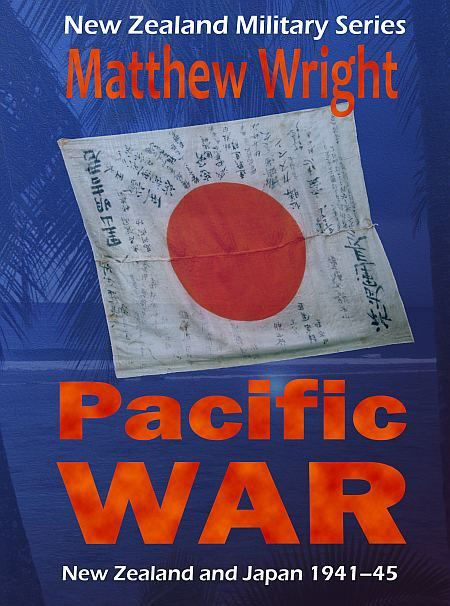 Cover of my book 'Pacific War', available on Kindle.