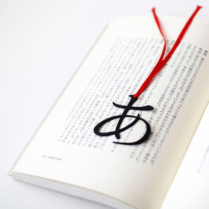 文字に触れてみたい。そんな想いからできたブックマーカー(栞)をお供に、楽しい読書タイムにしませんか? 現代のラ […]