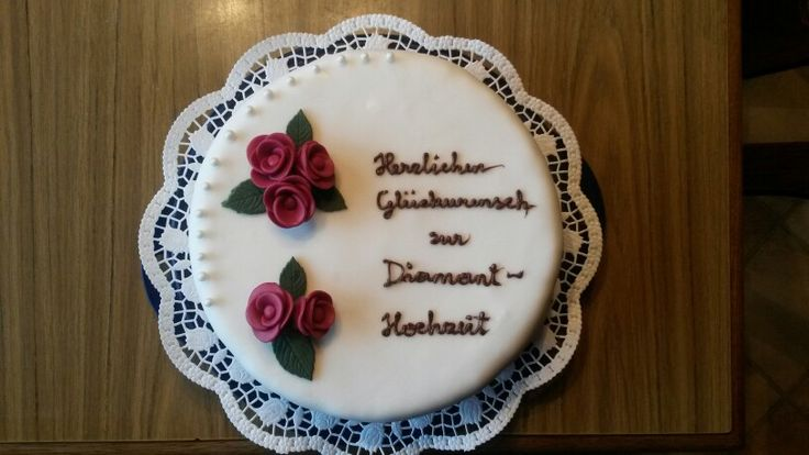 Diamant-Hochzeit Torte