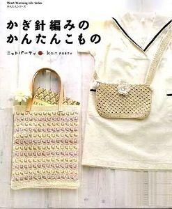 modèles japonais