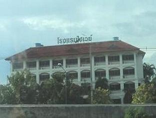 Highway Hotel Khon Kaen - http://thailand-mega.com/highway-hotel-khon-kaen/