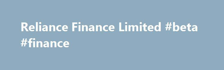 Reliance Finance Limited #beta #finance http://finance.remmont.com/reliance-finance-limited-beta-finance/  #reliance finance # Welcome to Reliance Finance Reliance Finance Limited is one of the leading financial institutions operating in Bangladesh. Our core competencies cover lease finance, term finance, real estate finance, SME finance, public issue of shares, portfolio management, margin loan, share trading etc. The client is the focal point of all our activities. We […]