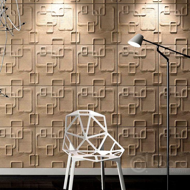 8 best crazy design for 3D wall wave panels images on Pinterest ...
