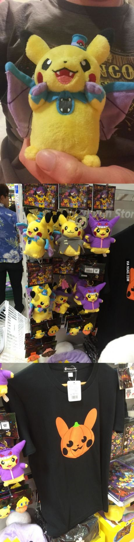 Pokemon stores in Japan had new Halloween items out!  TAKE ME TO JAPAN ! N O W ‼️