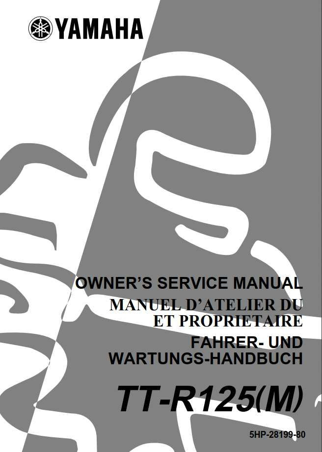 Yamaha Ttr125 M 2000 Owner S Manual Has Been Published On Procarmanuals Com Https Procarmanuals Com Yamaha Ttr125 M 2000 Owners Manual Owners Manuals Yamaha