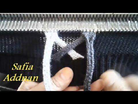 زواقة لتزيين التريكو والملابس على الماكنة - YouTube