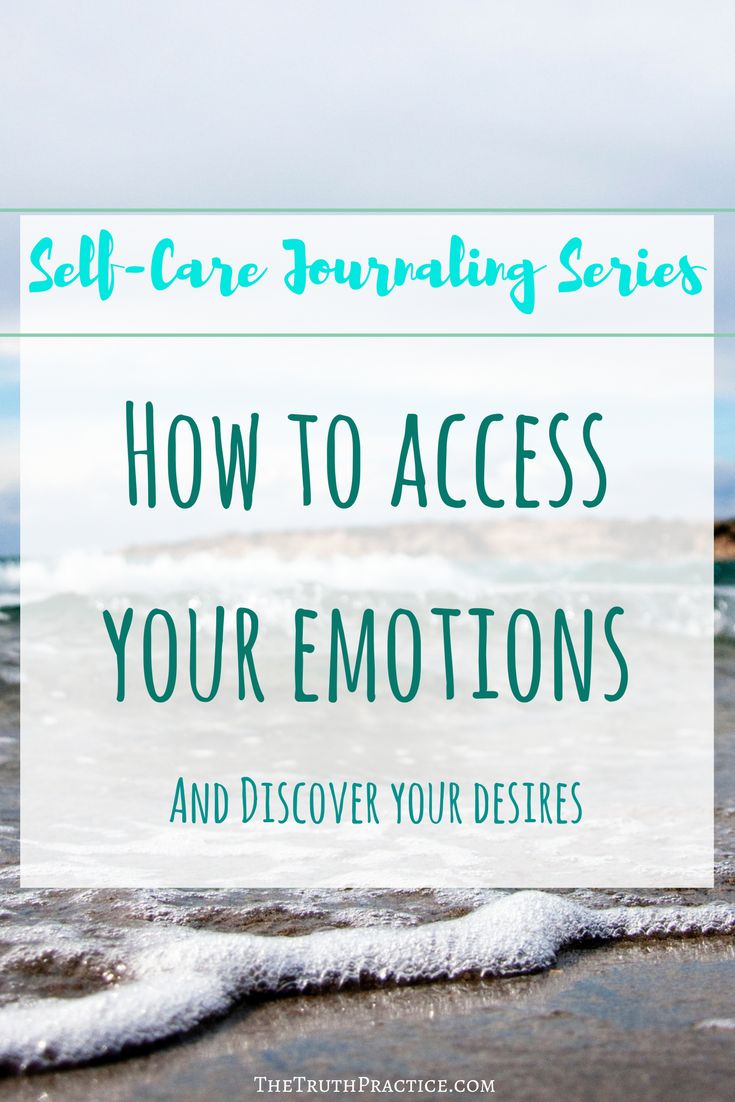 Tips and ideas to help you express your emotions, learn to trust your intuition, and discover what you really want out of life. There is one self-care activity that helps you decompress and allows you to get in touch with yourself. Click the pin to learn more about how to include it in your daily routine. Go to TheTruthPractice.com to find out more about inspiration, authenticity, writing prompts, getting rid of fear, intuition, self-love, self-care, relationships, & affirmations.